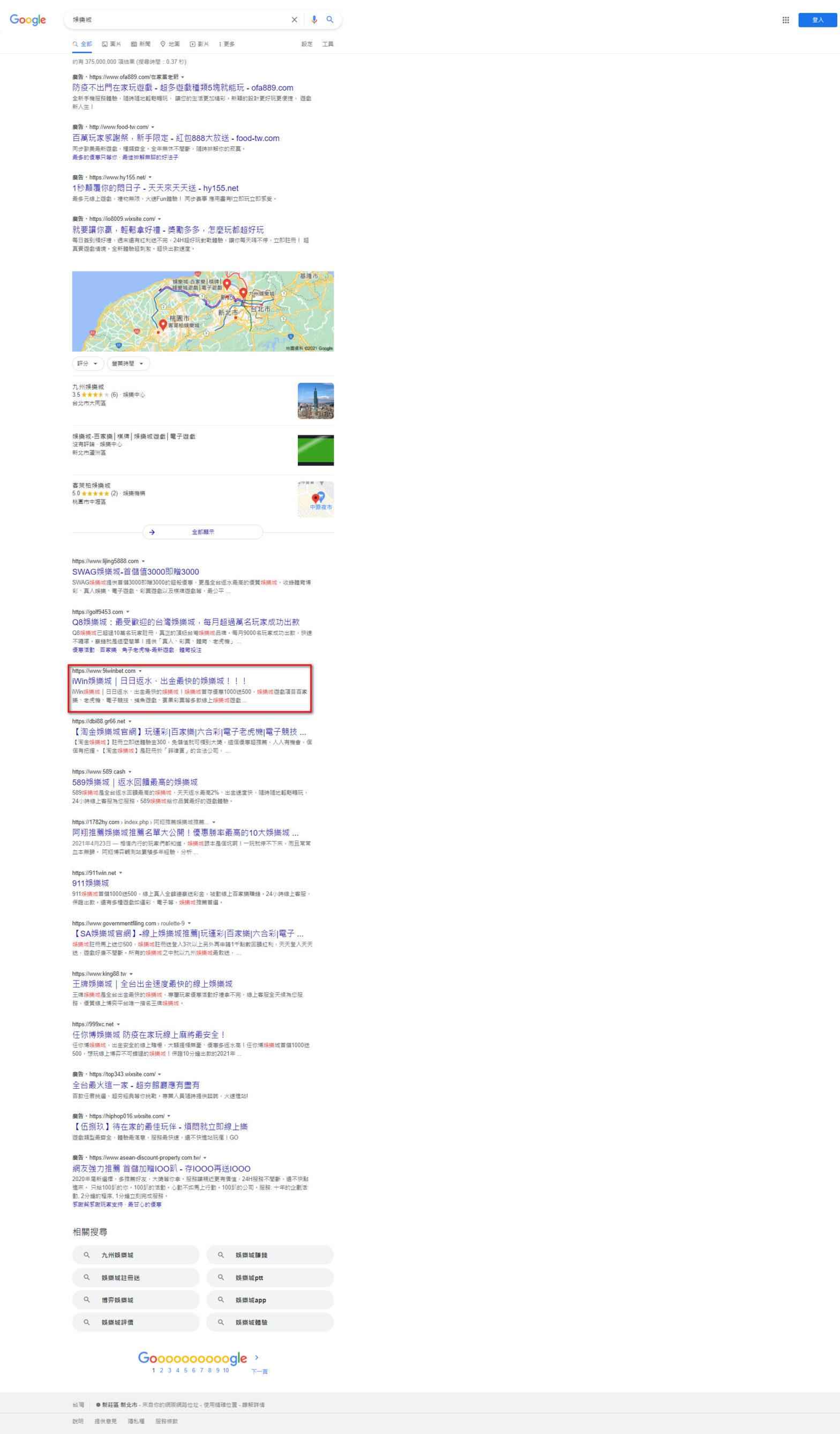 iwin娛樂城,iwin百家樂,百家樂,娛樂城,SEO百家樂,SEO娛樂城,百家樂行銷,娛樂城行銷,